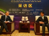 KOFIC's Ko-production in Beijing at 5th Beijing International Film Market