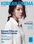 Korean Cinema Today vol.22