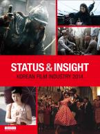 Korean Film Industry 2014