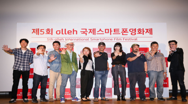 Bring out Your GIGAntic Imagination: 5th Olleh International Smartphone Film Festival Showcase