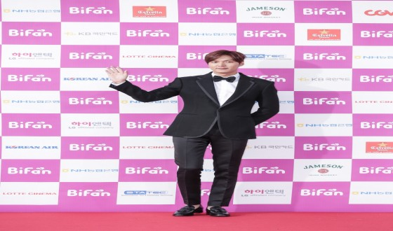 Parade of Stars Descend on BiFan Opening