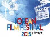 10 Films Screened at Korean Film Festival in Malaysia