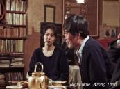 Latest HONG Sang-soo Tapped for NYFF Main Slate