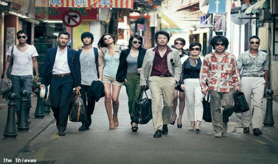 Korean Film Festival in Philippines Launches 2015 Edition