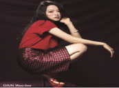 Actress CHUN Woo-hee of THE BEAUTY INSIDE and THE PIPER