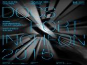 Docs Port Incheon 2015 Unveils 39 Projects