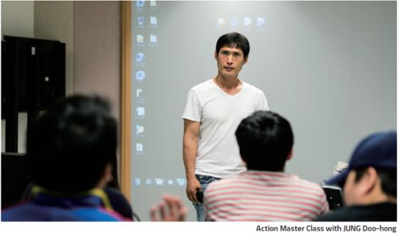 Offering True Inspiration to Aspiring Korean Filmmakers