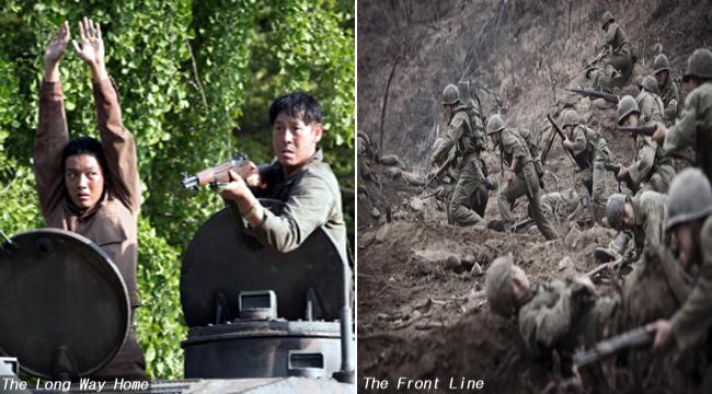 Korean War Films through the Years