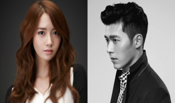 Yoon-a Joins Hyun-bin on COOPERATION
