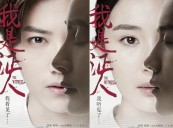 WITNESS Tops China Box Office