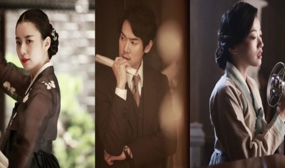 HAN Hyo-joo, YOO Yeon-seok and CHUN Woo-hee Wrap Period Music Drama