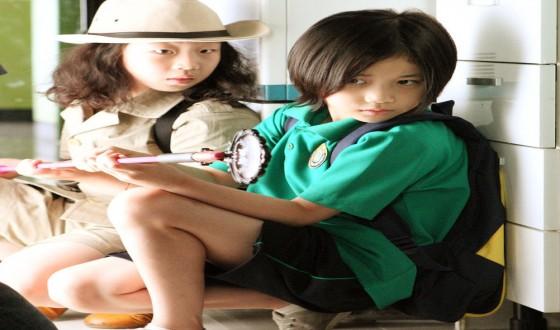 Tehran Hosts 4th Korean Film Festival