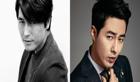 JUNG Woo-sung Joins ZO In-sung on THE KING