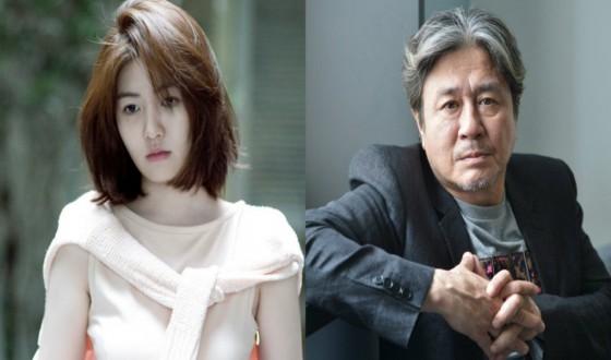 SHIM Eun-kyoung Joins SPECIAL CITIZEN