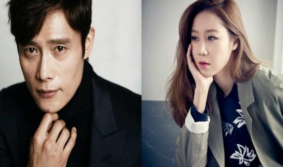 LEE Byung-hun and KONG Hyo-jin Board SINGLE RIDER