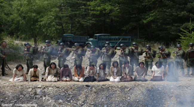 Korean Comfort Women Drama Tours US Campuses