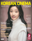 Korean Cinema Today vol.24