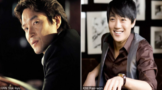 HAN Suk-kyu and KIM Rae-won Go to THE PRISON