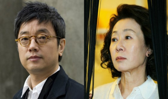 Berlinale Panorama Adds Two from Korea