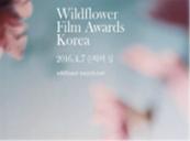 3rd Wildflower Film Awards Unveil Nominees