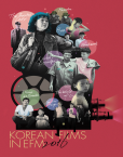 KOREAN FILMS IN EFM 2016