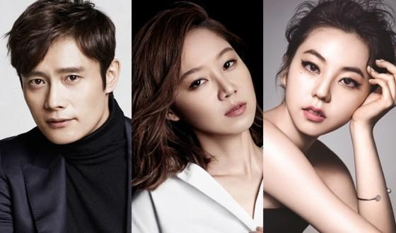 LEE Byung-hun and KONG Hyo-jin Begin SINGLE RIDER Shoot in Australia
