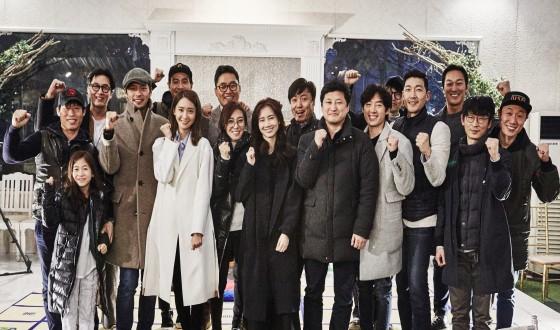 Hyun-bin Kicks Off COOPERATION Shoot