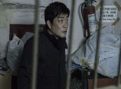 Production Begins on Chinese HIDE AND SEEK Remake