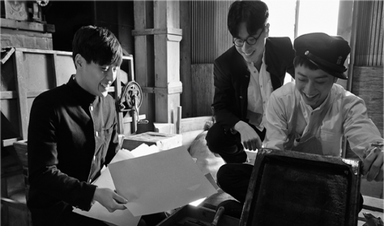 DONGJU; THE PORTRAIT OF A POET Puts Pen to Paper for US Release