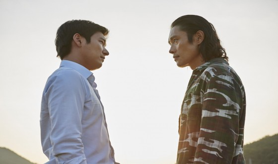 18th Far East Film Festival to Open with THE TIGER