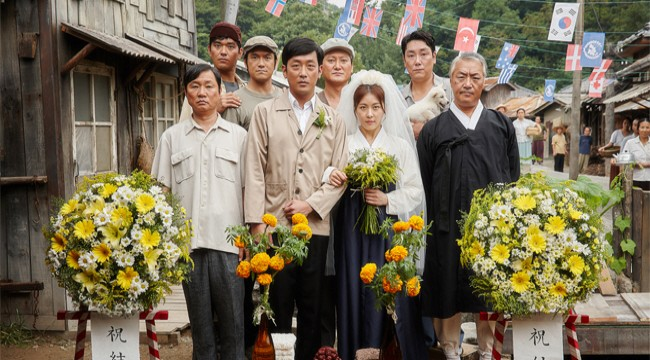 CHRONICLE OF A BLOOD MERCHANT Invited to Okinawa