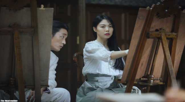 NIFFF to Close with PARK Chan-wook's THE HANDMAIDEN