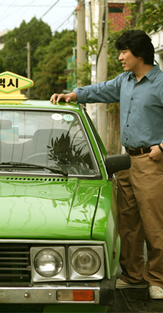 Taxi in Korean Cinema