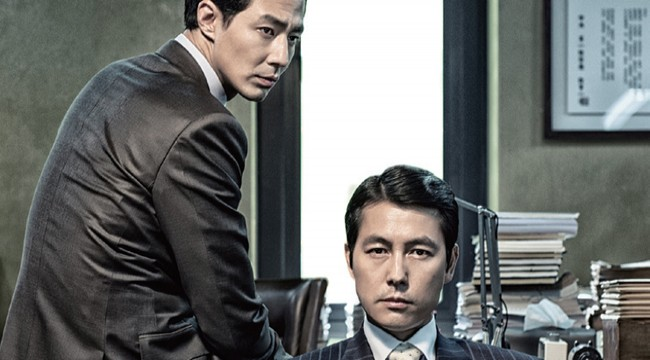 JUNG Woo-sung and ZO In-sung Wrap THE KING