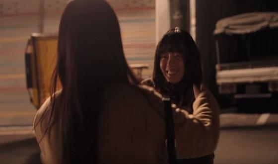 Korean Lesbian Drama Invited to San Sebastian