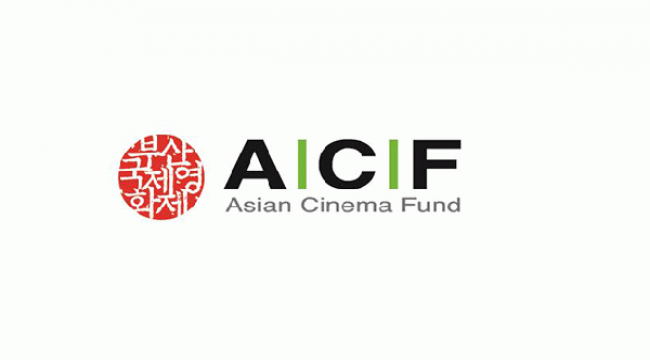 Asian Cinema Fund Selects 22 Projects