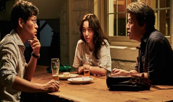 HONG Sang-soo Scoops Up San Sebastian Best Director Prize