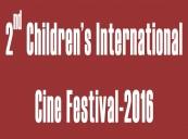 Call For Entry: Children's International Cine Festival-2016