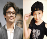 KIM In-kwon and LEE Chae-eun Sign on for SUNI