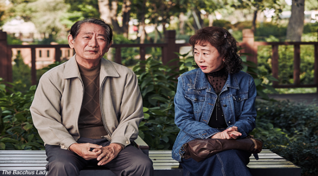 Vancouver Makes Way for Korean Films