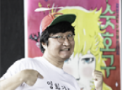 BACK Seung-kee, Director of SUPER ORIGIN