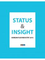 Korean Film Industry 2015
