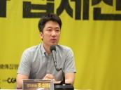 """KAFA Opens """"Directing Studio"""" with Director JO Sung-hee in Vietnam"""