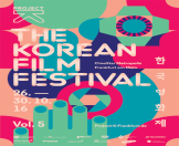 Project K–The Korean Film Festival Kicks Off in Frankfurt