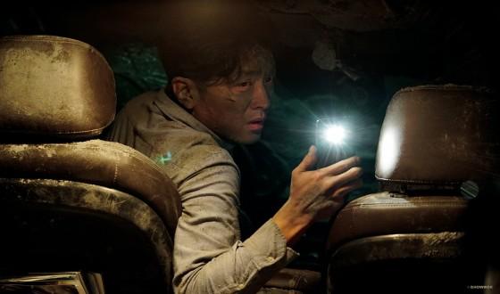 TUNNEL Opens 11th Paris Korean Film Festival