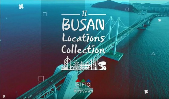 Busan Film Commission Revealed Busan Locations Collection II
