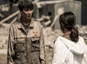Disaster Drama PANDORA Breaks the Highest Crowdfunding Record