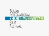 Busan International Short Film Festival Open for Submissions