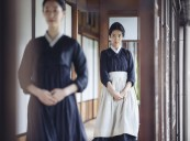 Cine21 Chooses THE HANDMAIDEN as Best Film of the Year