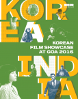 Korean Film Showcase at Goa 2016